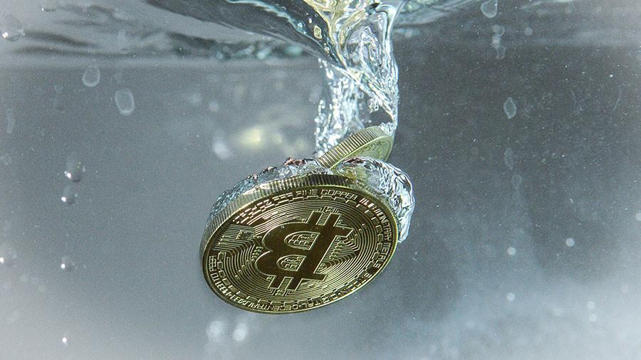 BitcoinUnderWater